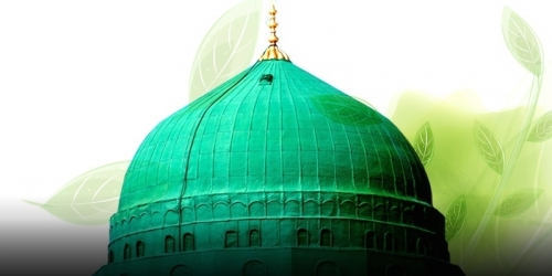 "Četvrto takmičenje ""Sira - životopis Muhammeda, a.s.""…"