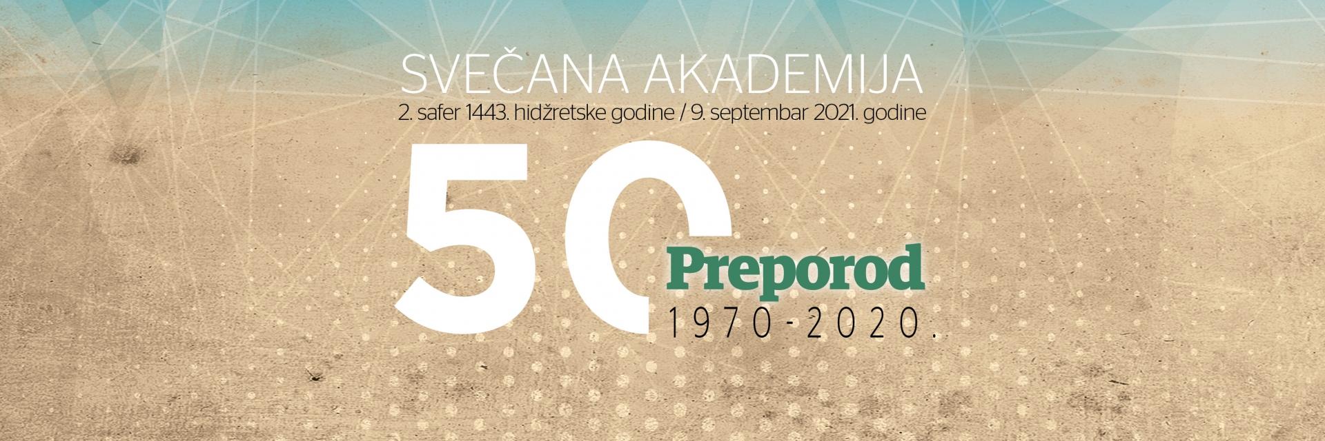 Svečana akademija povodom 50. godišnjice Preporoda 9. septembra