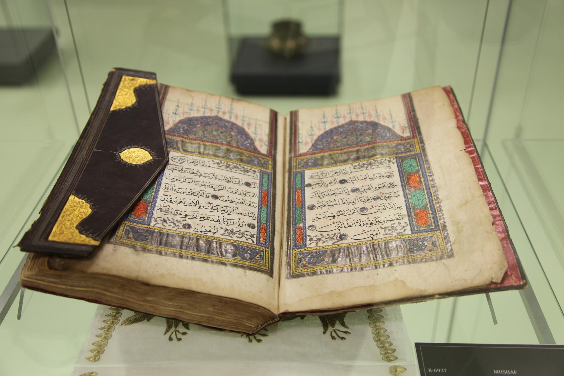 Neke zanimljivosti u Kur'anu