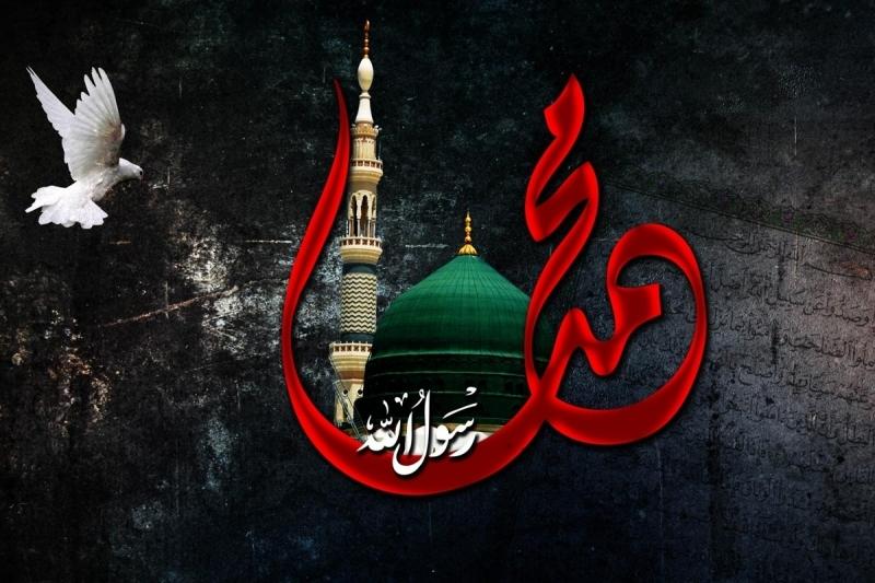 Ususret 12. rebiu-l-evvelu: Kako voljeti Muhammeda, a.s.?