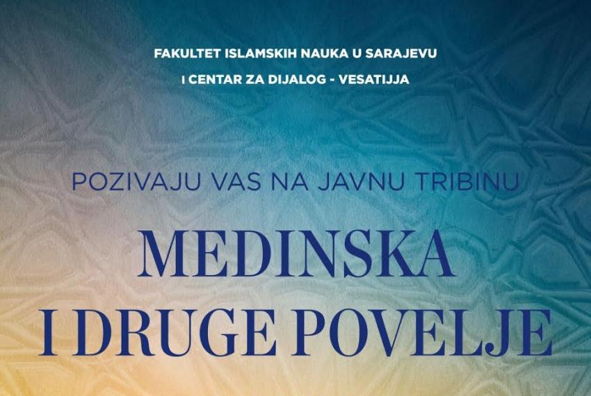 Tribina o ljudskim pravima i međuvjerskoj dijalektici između Istoka i Zapada